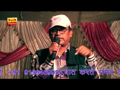 Mahatam Panday Nach Champaran District || Live Form India Village Panday Baheliya