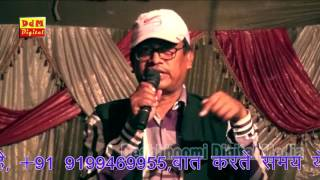 Mahatam Panday Nach Champaran District    Live Form India Village Panday Baheliya