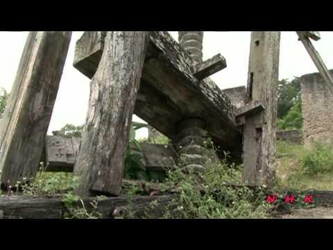 Historic Centre of Salvador de Bahia (UNESCO/NHK)