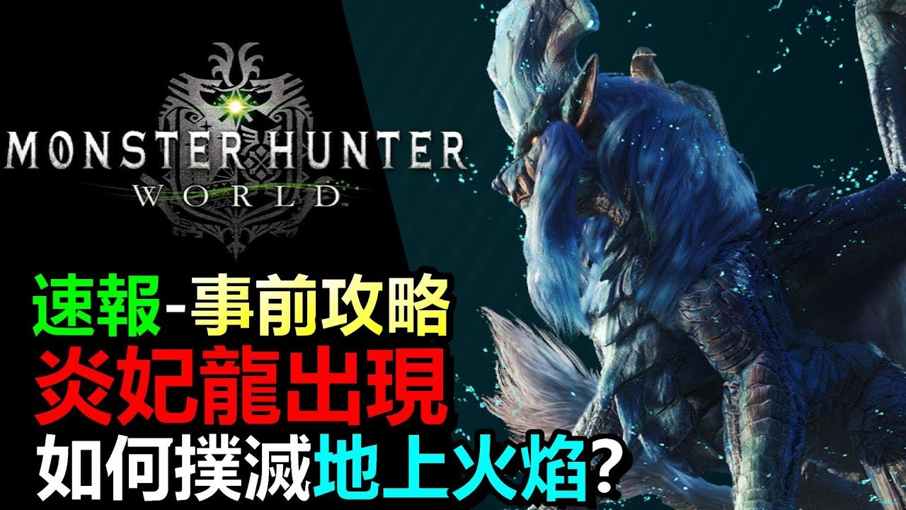 【MHW 】速報 -  </p>   </div><!-- .entry-content -->  <footer class=