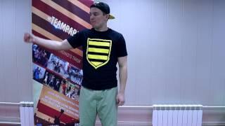 Урок №7 l Как танцевать локинг? Петли и связоЧка:)