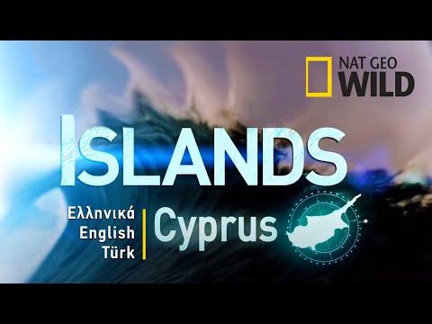 National Geographic - Islands Cyprus (Subs: English, Ελληνικά, Türk)