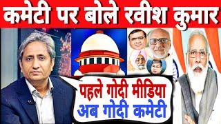 Prime Time LIVE | Ravish Kumar | Supreme Court | Farmers Protest | 26 January | Hindi News Live