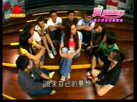 Cathy Chui teaches at Summerbridge