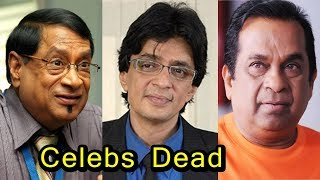 10 South Indian Celebrities Who are Dead | Shocking 2017