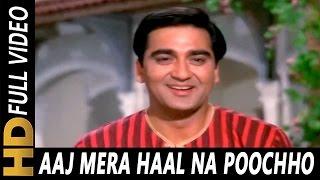 Aaj Mera Haal Na Poochho | Mohammed Rafi | Meri Bhabhi 1969 Songs | Sunil Dutt, Waheeda Rehman