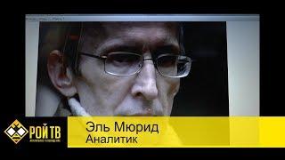 Кириенко против Путина?
