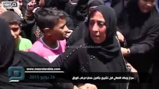 مصر العربية | صراخ وبكاء الاهالي قبل تشييع جثامين ضحايا مركب الوراق
