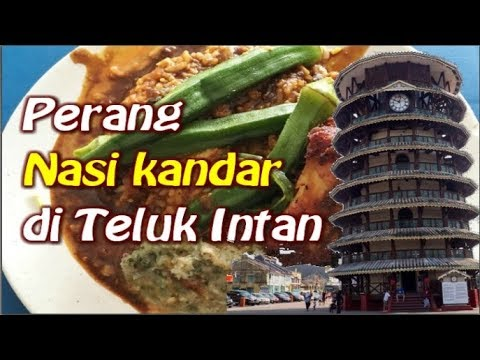 Nasi Kandar war @ Teluk Intan Perak