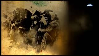 190 лет добровольного вхождения Балкарии в состав  Российской империи