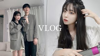 VLOG One Week in my life|Couple Spring Look|New Sofa|Dyson Air Wrap|Japanese Cuisine,Curre,Eclair