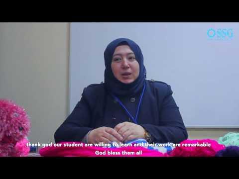 SSG Adana brach services