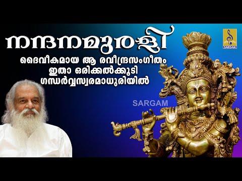 Raveendran hits | Nandanamurali Jukebox | K.J. Yesudas, P. Jayachandran