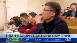 Планируется переход 500-от казахстанских классов на обучение на английском языке