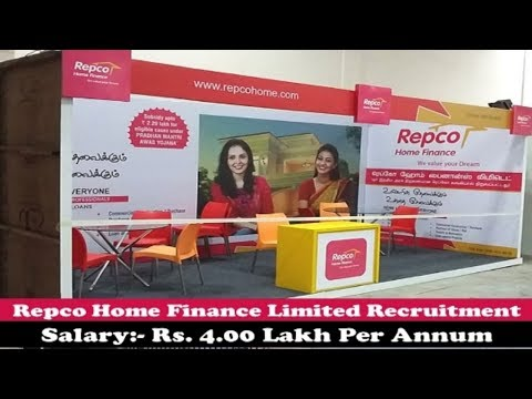 Repco Home Finance Limited Recruitment 2017-18 | Walk-in-interview | Private jobs