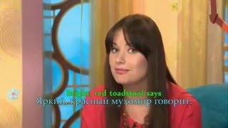 Спокойной ночи, малыши! - Обезьяна мандрил (English & Russian subtitles)