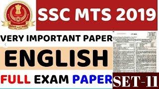 SSC MTS ENGLISH FULL EXAM PAPER | SET- 11 | SSC MTS 2019 | SSC MTS PREVIOUS YEAR PAPER | BSA CLASSES