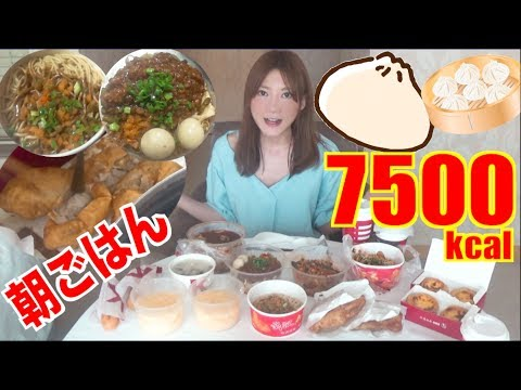 【MUKBANG】 Wuhan Breakfast!! [9 Items That You Can Get At Morning, 7Buns..Etc] 5Kg 7500kcal[Use CC]