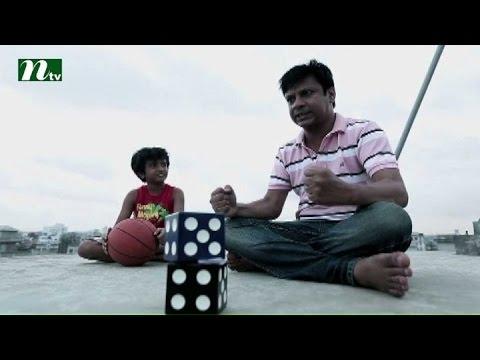 Bangla Natok Magic l Intekhab Dinar, Bidya Sinha Saha Mim l Drama & Telefilm