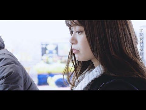 ゴードマウンテン【冬】MusicVideo