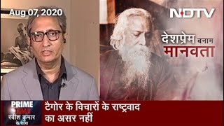 Prime Time With Ravish Kumar: Remembering Rabindranath Tagore And His Views On Nationalism