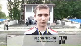 Кубок Буковини 2011.Підгір'я-Колос-Майя-0-1.28.06.11.flv