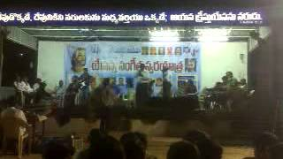 Christian telugu songs:kannulethi,organised by symphony music ministries,india.sponcer this programm