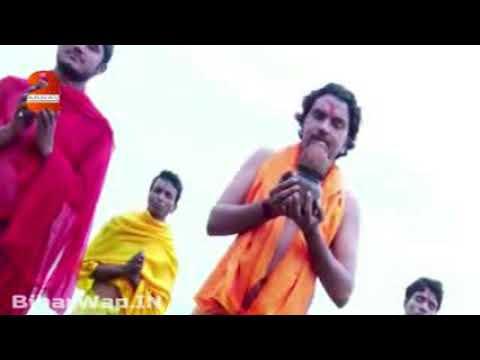 Jal bich khar bani chhat song