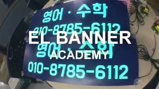 [네트] 영어수학학원 …
