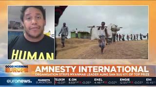 Amnesty strips Myanmar leader Aung San Suu Kyi of top prize | #GME