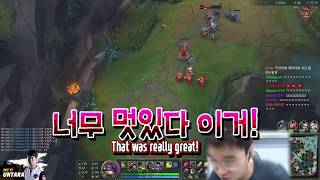 Untara and Faker, anyone can know that this game is fierce! [ Faker's Talk ]