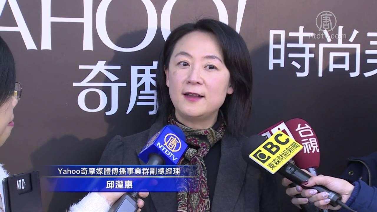 旗袍金釵 520总统就职网友期待小英化韩系妆容by NTDCHINESE - 2016-