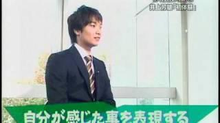 琴線感覚 20081112 井上芳雄「初体験」