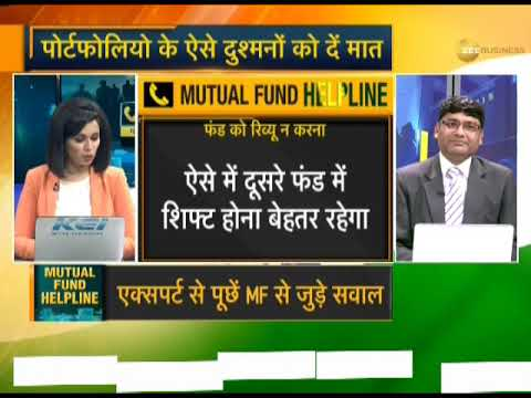 Mutual Fund Helpline: Solve all your mutual fund related queries, 26th February, 2019
