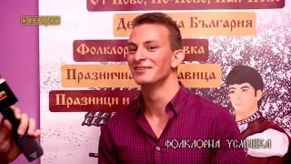 Селекция ПИРИН ФОЛК 2018 - Изпълнителско изкуство - част 3 / Фолклорна усмивка