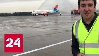 В Россия появилась новая авиакомпания 'Азимут' - Россия 24