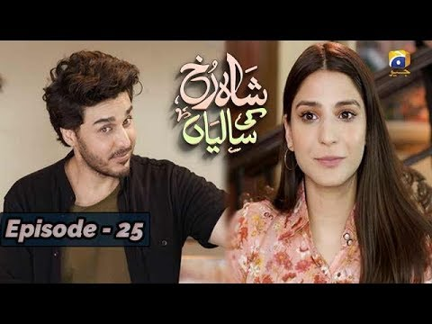 Download Shahrukh Ki Saaliyan - EP 25 - 17th Nov 2019 - HAR PAL GEO    Subtitle English   