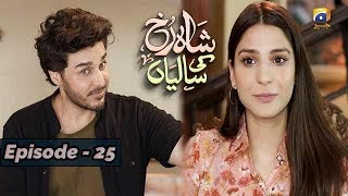 Shahrukh Ki Saaliyan - EP 25 - 17th Nov 2019 - HAR PAL GEO || Subtitle English ||