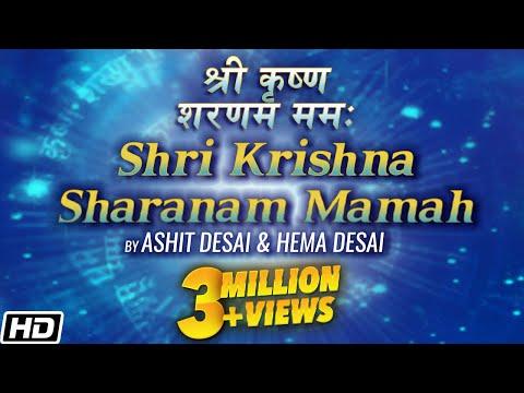 Shri Krishna Sharanam Mamah - Shri Krishna Mantra (Ashit & Hema Desai)
