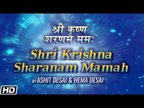 Krishna chants