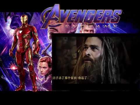 Profesor Hulk y Rocket van por Thor - Avengers: Endgame - Español Latino