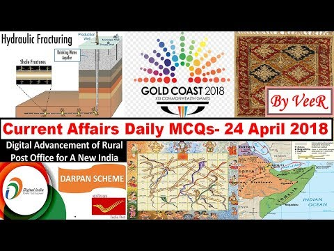 Current Affairs Daily MCQs - 24 April 2018 - The Hindu, PIB - UPSC/IAS/SSC/IBPS Preparation By VeeR