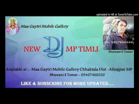 NEW TIMLI 2017 GUJRATI NON STOP / RAJU PATEL SASTIYA / MP TIMLI KING DJ SONGS AND MP TIMLI