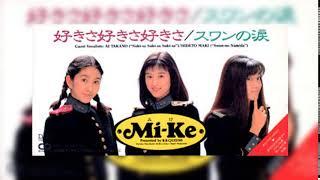 Mi-Ke - 好きさ好きさ好きさ
