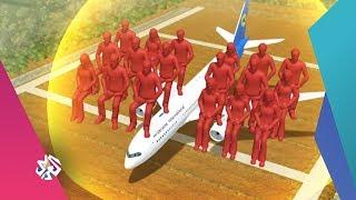 Cover images تفاصيل الرحلة الأخيرة للطائرة الأوكرانية التي أسقطتها إيران│بوليغراف