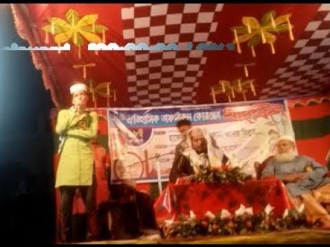 আমি চাঁদ কে বলি তুমি সুন্দর নওAmi chand ke boli tumi sundor now amar mayer moto - Bangla gojol