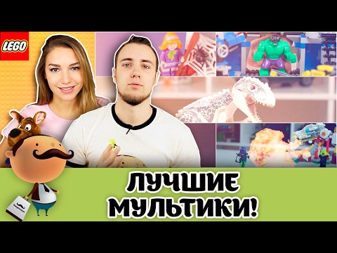 Лего Ниндзяго Мультфильм на русском ВСЕ НОВЫЕ СЕРИИ ОСЕНЬ