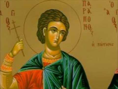 Άγιος Παράμονος και οι Τριακόσιοι Εβδομήντα Μάρτυρες που μαρτύρησαν μαζί μ' αυτόν