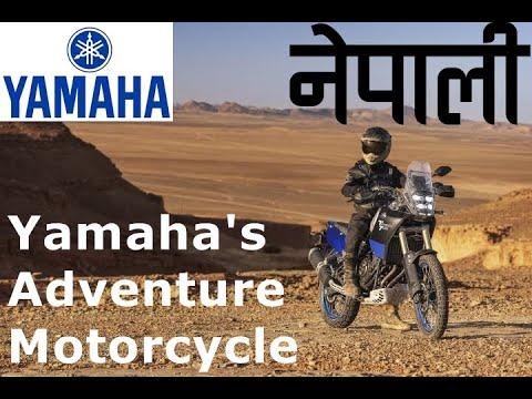 Yamaha&#;s Adventure Tourer - Tenere