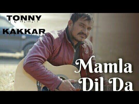 Mamla Dil Da | Tony Kakkar | Desi Music Factory | Latest Song 2018 | Guitar CoverbyAnilRawat